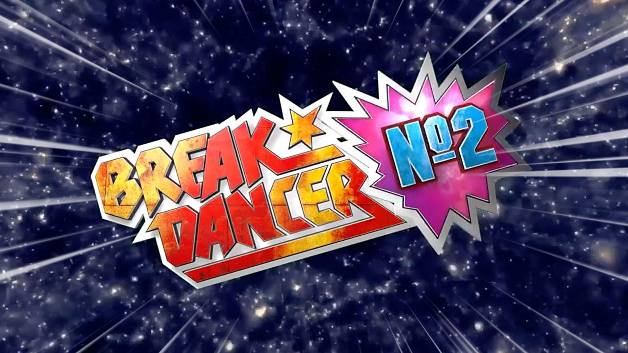 Breaker2-Placeholder-1280